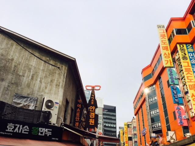 社員旅行 in 韓国
