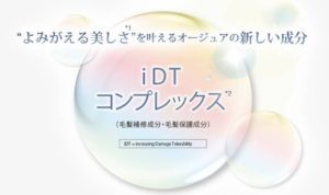 cid_E177109D-071C-4488-965A-74DBD02612EC-300x178